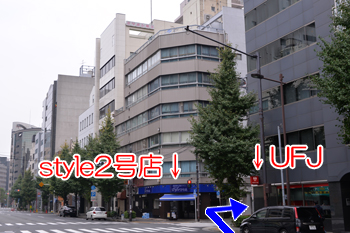 UFJとstyle2号店